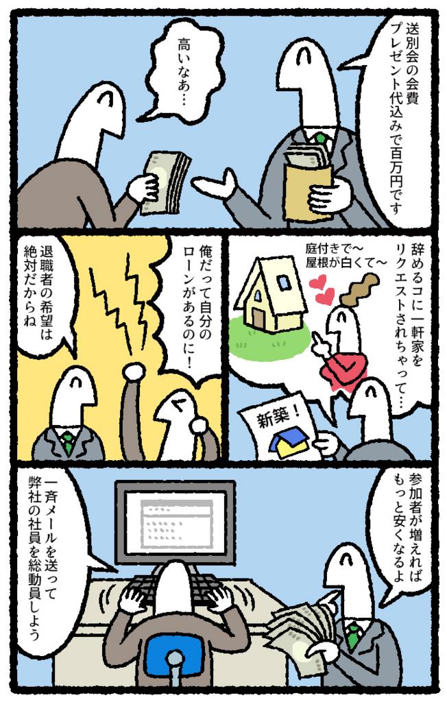 f:id:kensukesuzuki:20161013182337j:plain