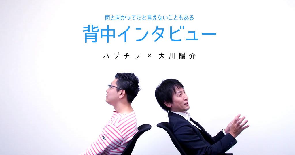 f:id:kensukesuzuki:20161020161631j:plain