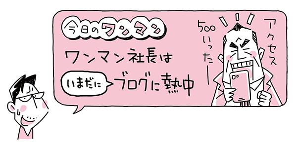 f:id:kensukesuzuki:20161102124215j:plain