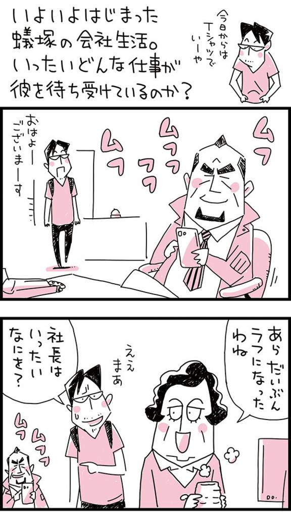 f:id:kensukesuzuki:20161102161959j:plain