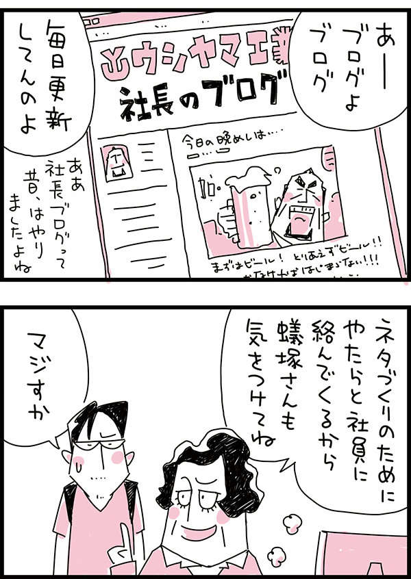 f:id:kensukesuzuki:20161102162013j:plain