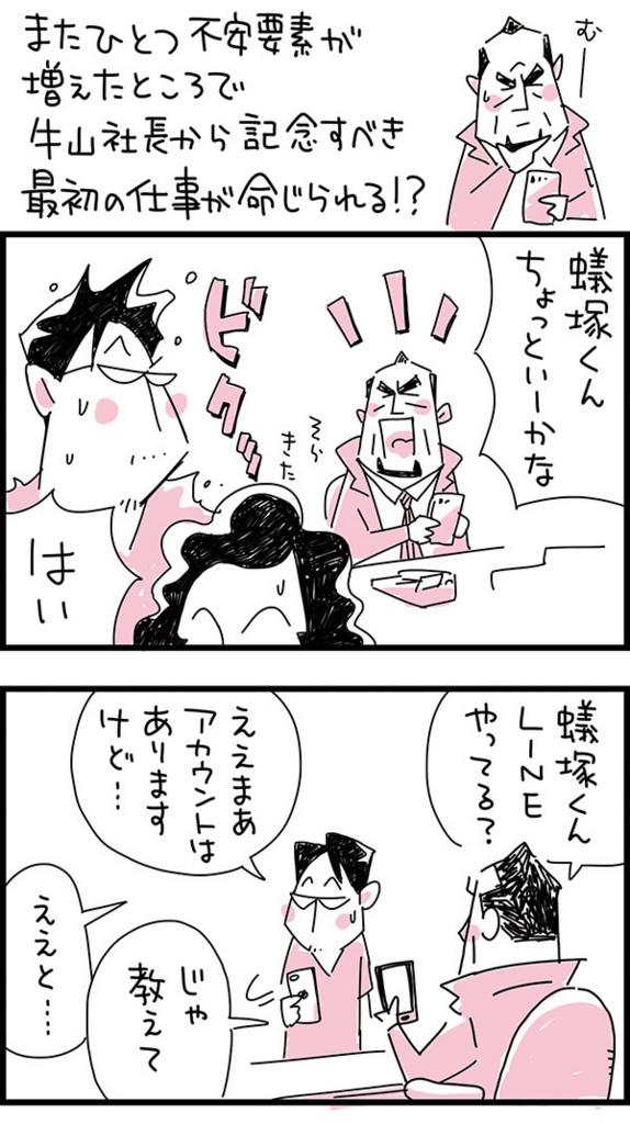 f:id:kensukesuzuki:20161102162031j:plain