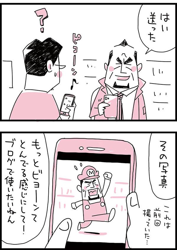 f:id:kensukesuzuki:20161102162041j:plain