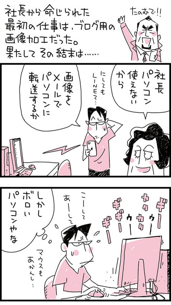 f:id:kensukesuzuki:20161102162053j:plain