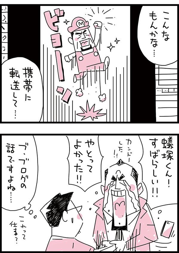 f:id:kensukesuzuki:20161102162107j:plain
