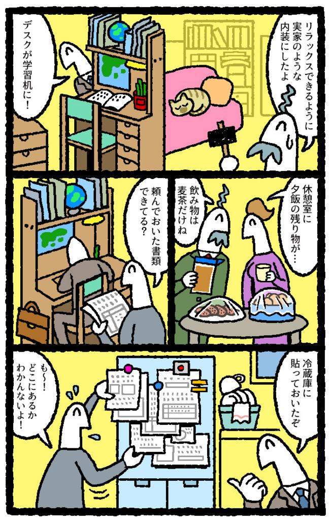 f:id:kensukesuzuki:20161111160218j:plain