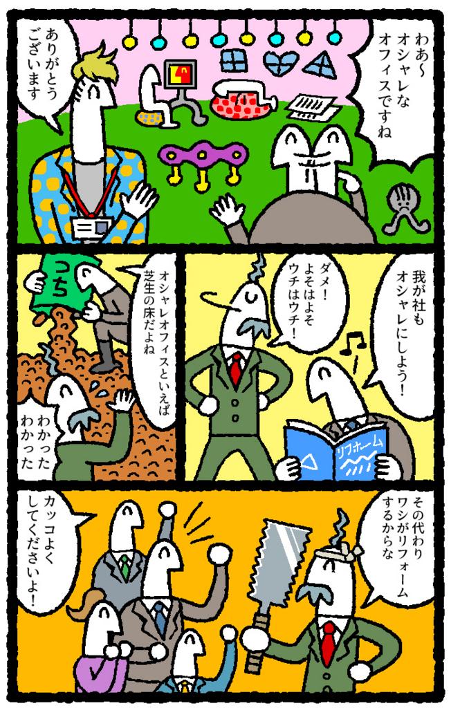 f:id:kensukesuzuki:20161111160226j:plain