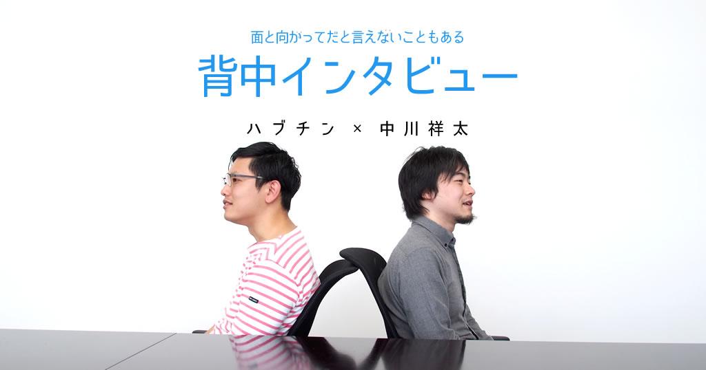 f:id:kensukesuzuki:20161118154338j:plain