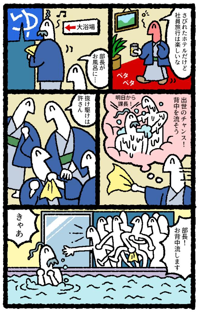 f:id:kensukesuzuki:20161121205601j:plain