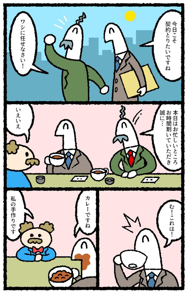 f:id:kensukesuzuki:20161219223128j:plain