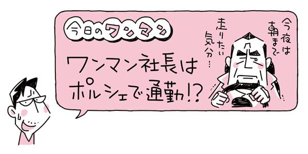 f:id:kensukesuzuki:20170104152239j:plain