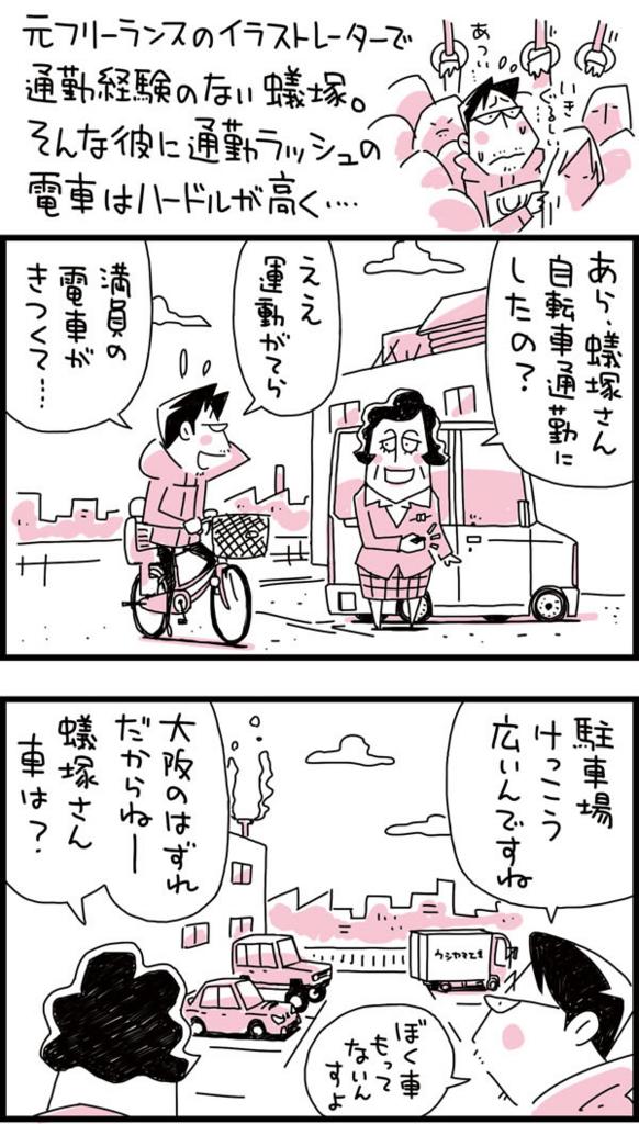 f:id:kensukesuzuki:20170104222617j:plain