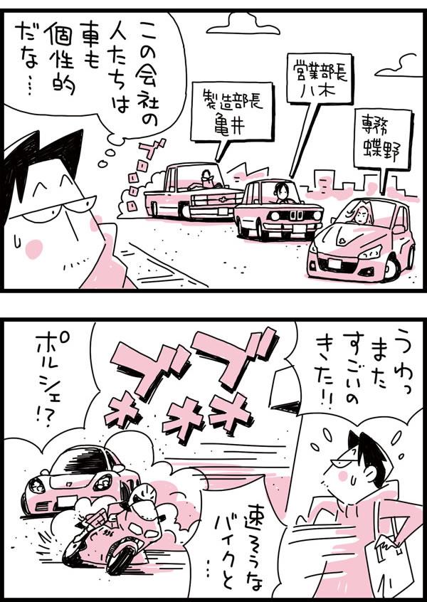 f:id:kensukesuzuki:20170104222624j:plain