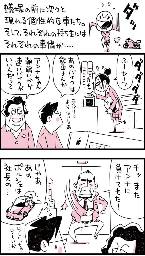 f:id:kensukesuzuki:20170104222630j:plain