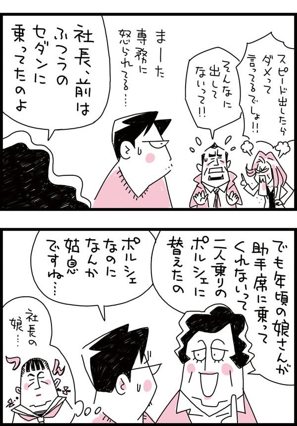 f:id:kensukesuzuki:20170104222636j:plain