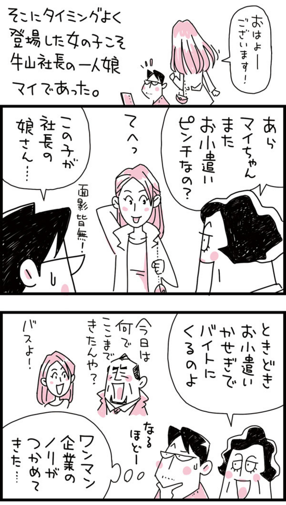 f:id:kensukesuzuki:20170104222642j:plain