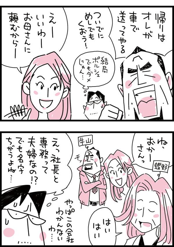 f:id:kensukesuzuki:20170104222648j:plain