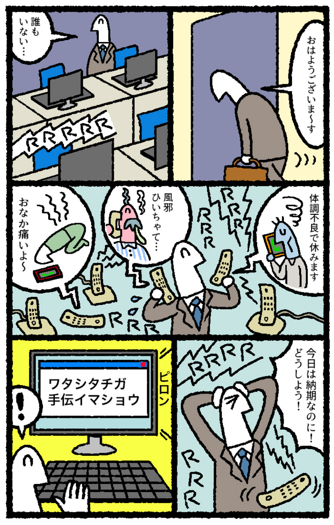 f:id:kensukesuzuki:20170110035827j:plain