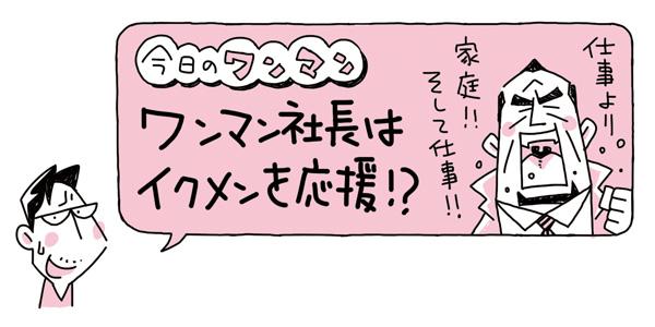 f:id:kensukesuzuki:20170201063635j:plain