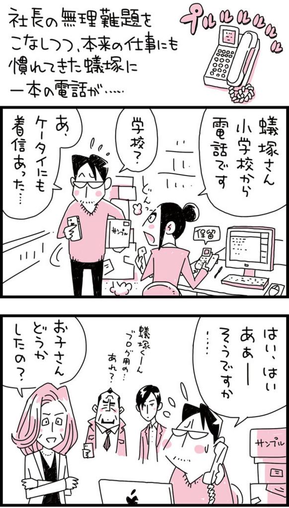 f:id:kensukesuzuki:20170202113103j:plain