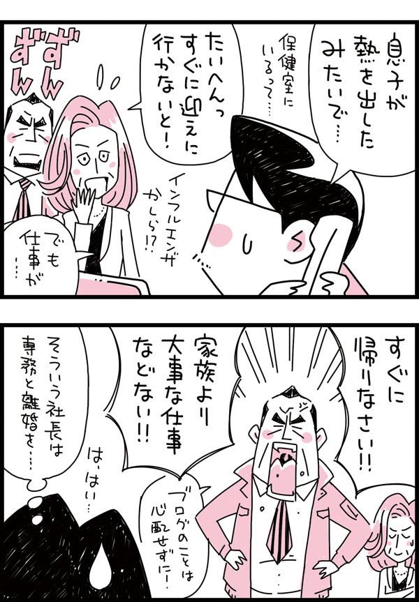f:id:kensukesuzuki:20170202113110j:plain