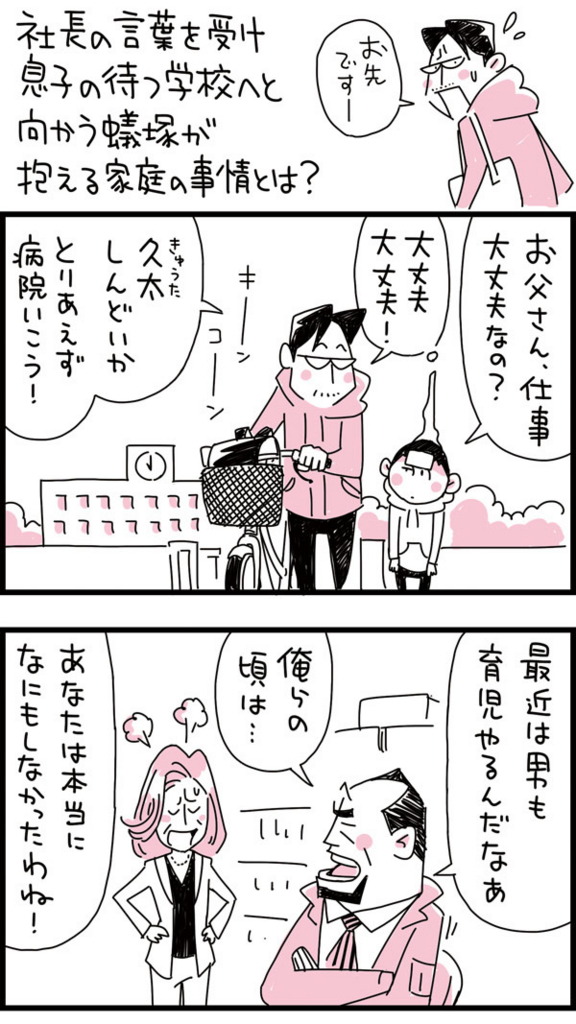 f:id:kensukesuzuki:20170202113118j:plain
