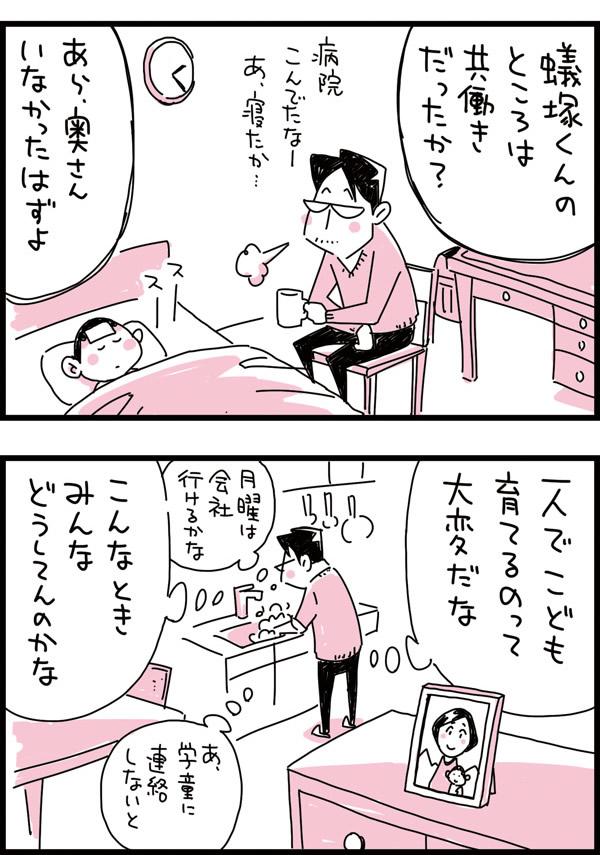 f:id:kensukesuzuki:20170202113129j:plain