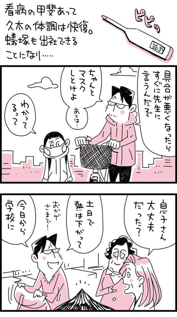 f:id:kensukesuzuki:20170202113135j:plain