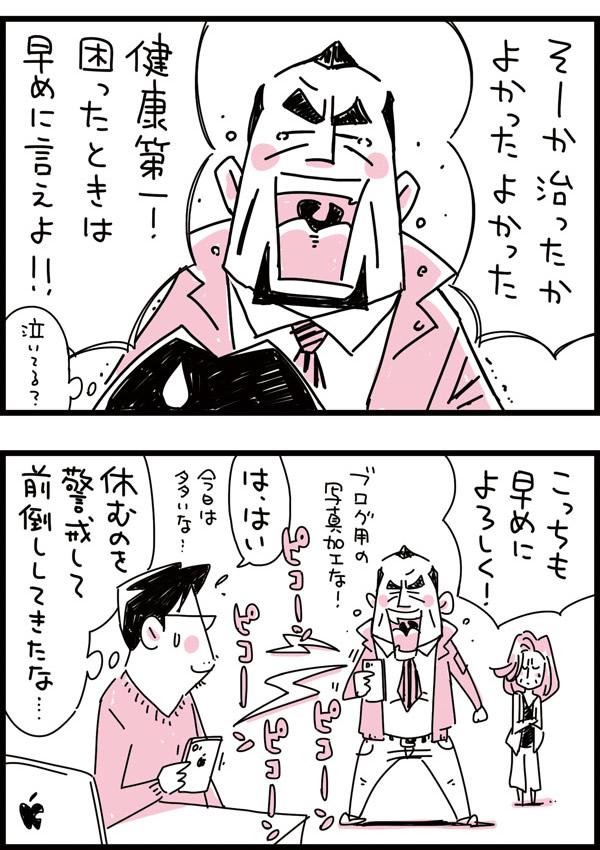 f:id:kensukesuzuki:20170202113143j:plain