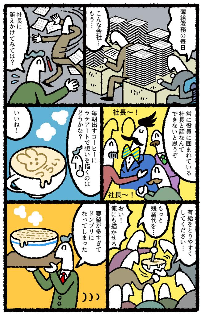 f:id:kensukesuzuki:20170208122513j:plain
