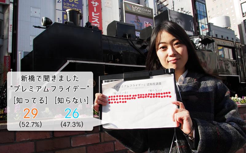 f:id:kensukesuzuki:20170214124941j:plain