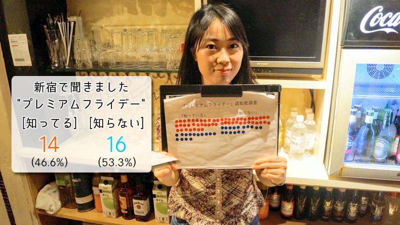 f:id:kensukesuzuki:20170214125730j:plain
