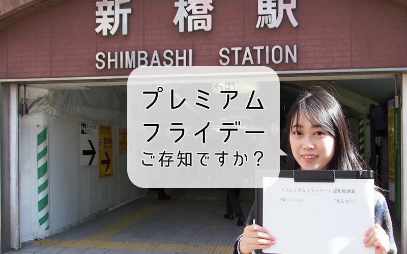 f:id:kensukesuzuki:20170214171241j:plain