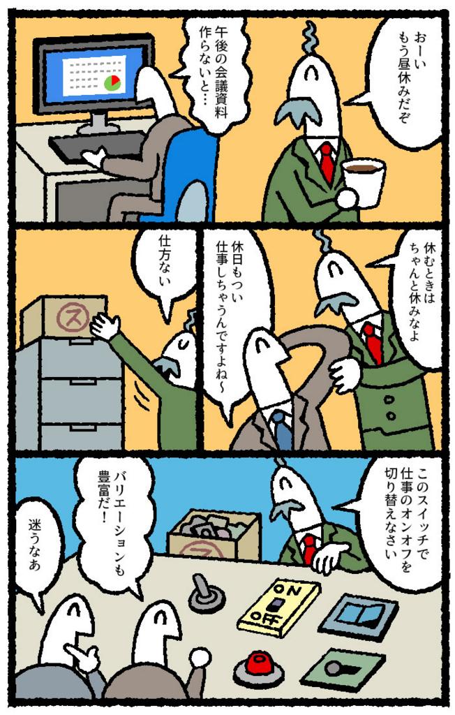 f:id:kensukesuzuki:20170221131746j:plain