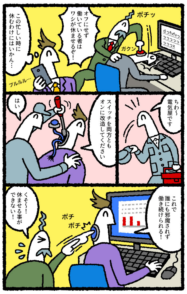 f:id:kensukesuzuki:20170221131800j:plain