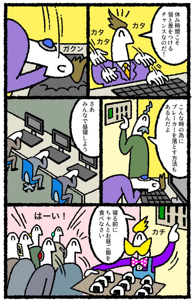 f:id:kensukesuzuki:20170221131808j:plain