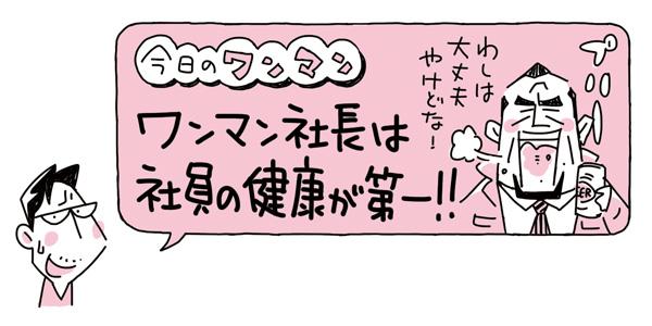 f:id:kensukesuzuki:20170302055853j:plain