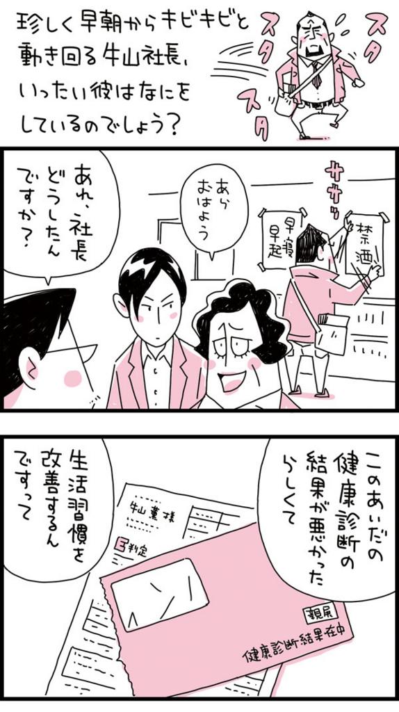 f:id:kensukesuzuki:20170302105956j:plain