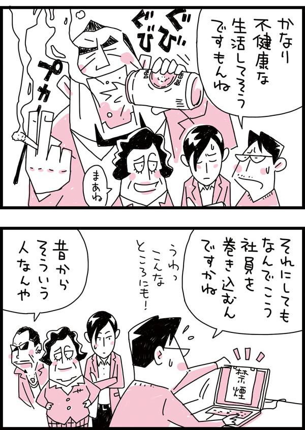 f:id:kensukesuzuki:20170302110007j:plain