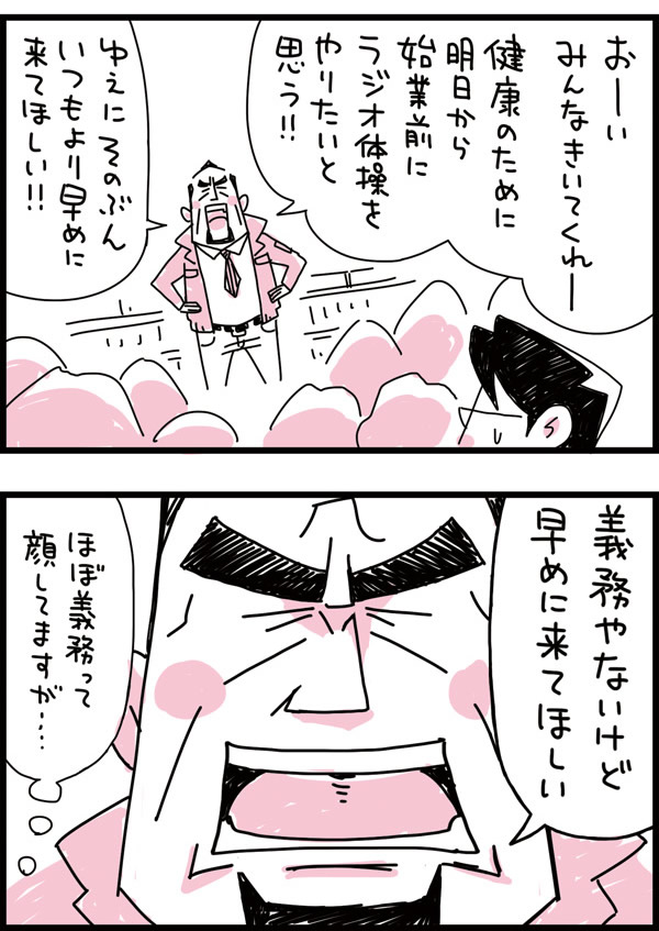 f:id:kensukesuzuki:20170302110046j:plain