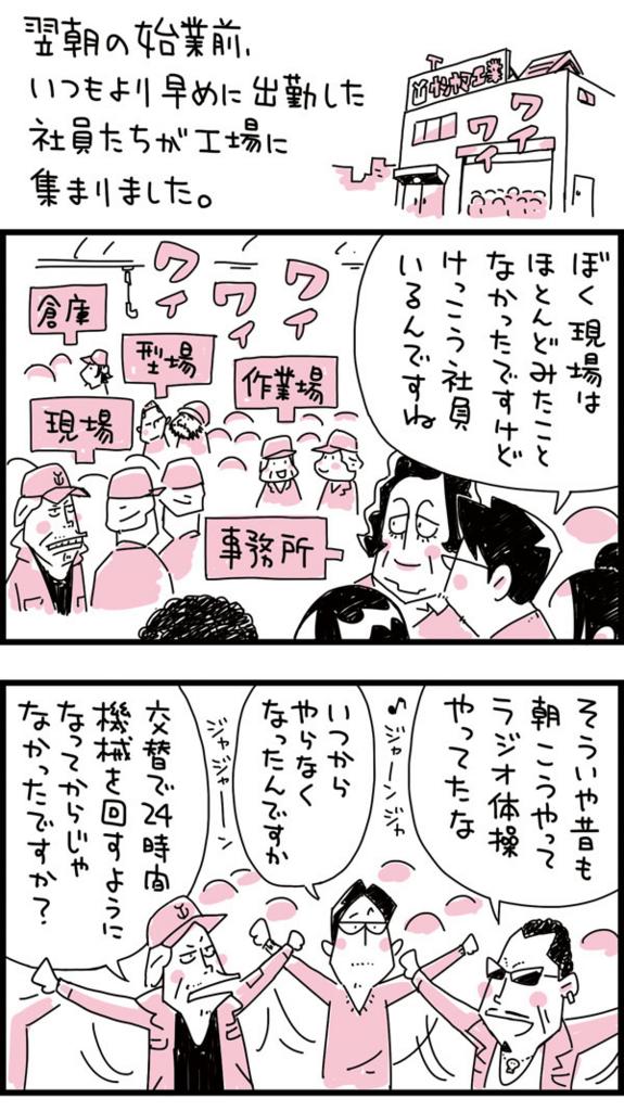 f:id:kensukesuzuki:20170302110102j:plain