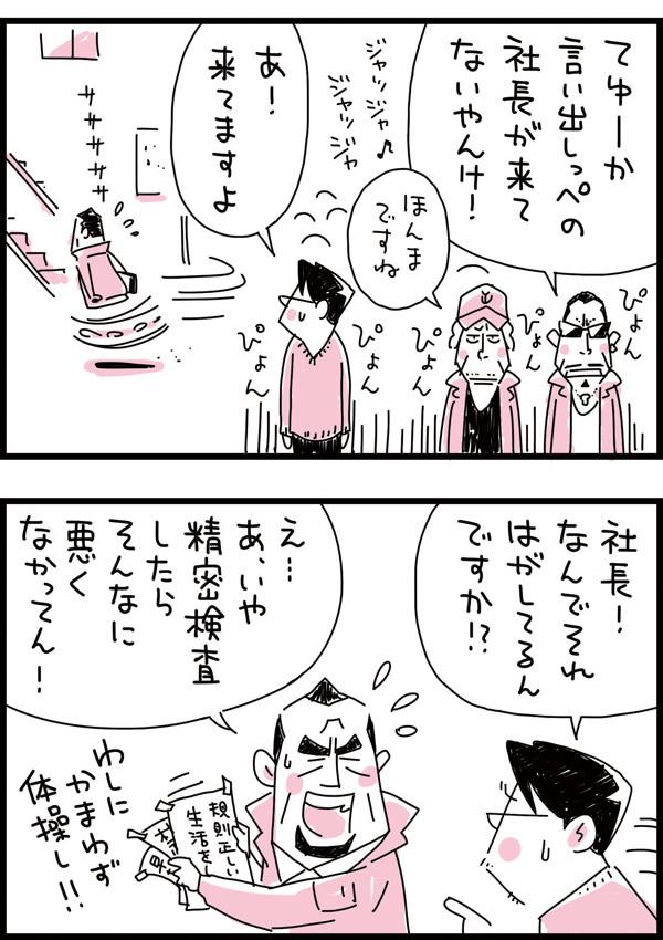 f:id:kensukesuzuki:20170302110121j:plain