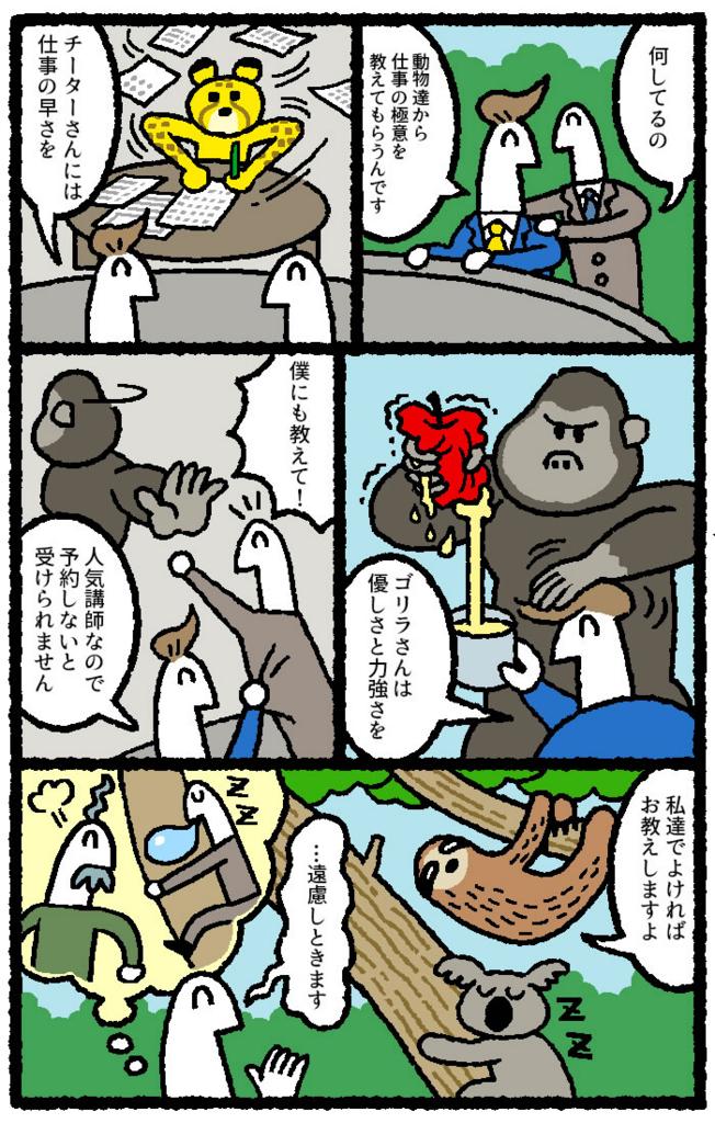 f:id:kensukesuzuki:20170308161953j:plain