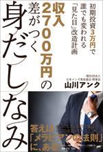 f:id:kensukesuzuki:20170316131827j:plain