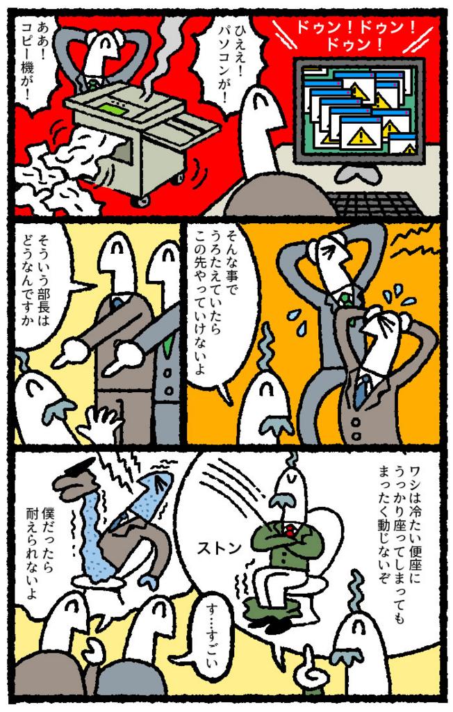 f:id:kensukesuzuki:20170322111230j:plain