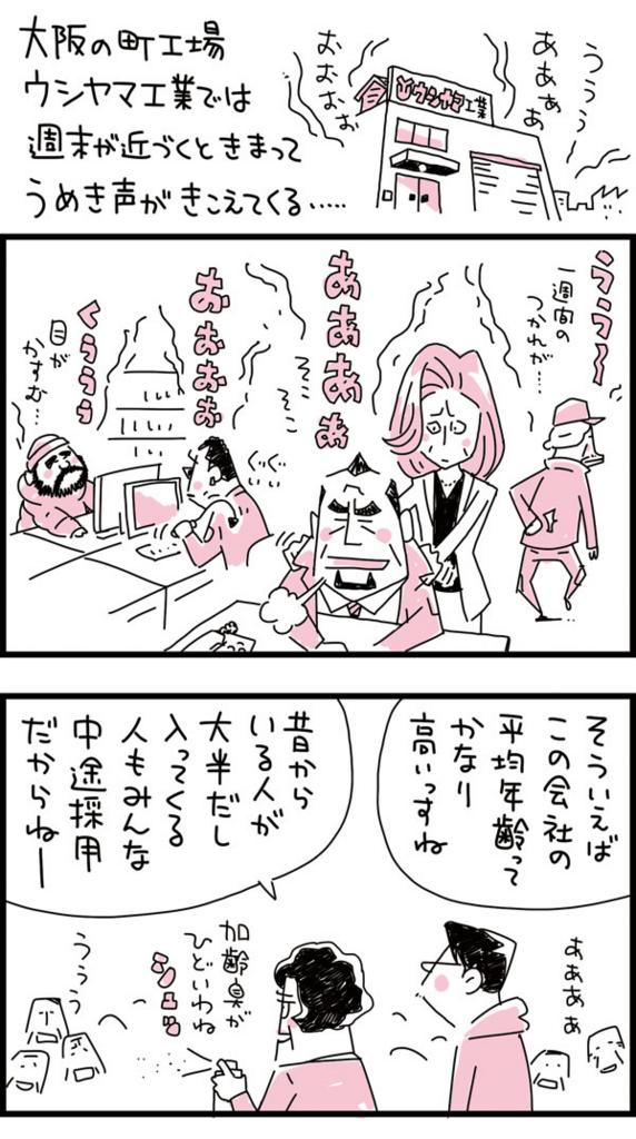 f:id:kensukesuzuki:20170407130615j:plain