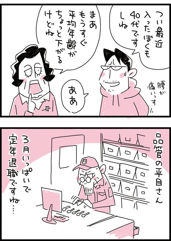 f:id:kensukesuzuki:20170407130624j:plain