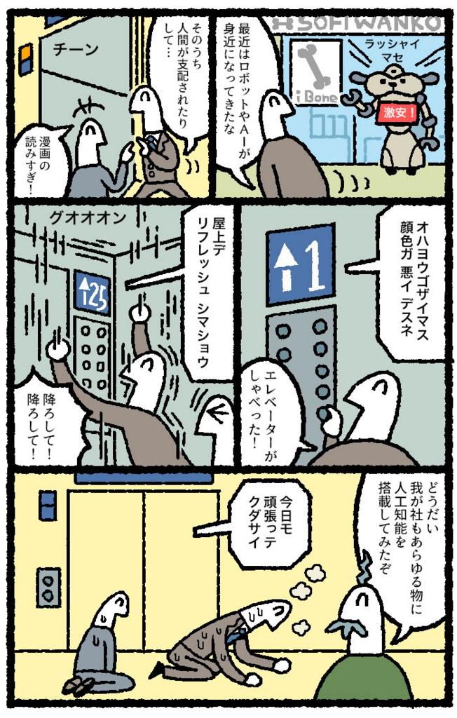 f:id:kensukesuzuki:20170413182016j:plain