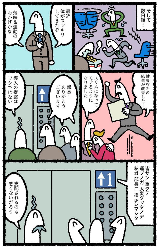 f:id:kensukesuzuki:20170413182033j:plain