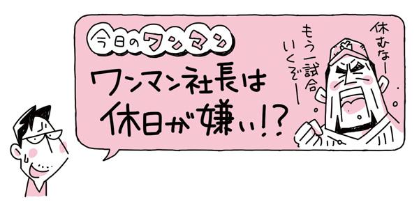 f:id:kensukesuzuki:20170427061423j:plain